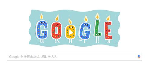 Googleが誕生日をろうそくでおめでとうと言ってくれた!誕生日だけ見れるDoodleとは