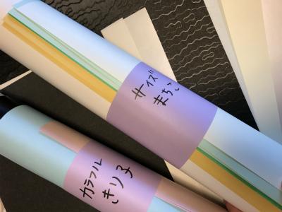 紙好きさん集まれ~「第3回 紙のマーケット」レトロ印刷JAM(大阪)を訪れました♪